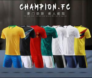 8aa60d239c6 Peak Football uniforms team uniforms Short-sleeved men Summer V-neck adult  competition