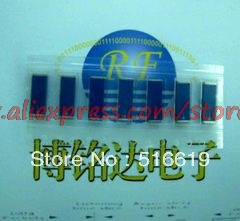 433MHZ  built-in chip ceramic antenna   Wireless transceiver antenna  wireless transceiver module