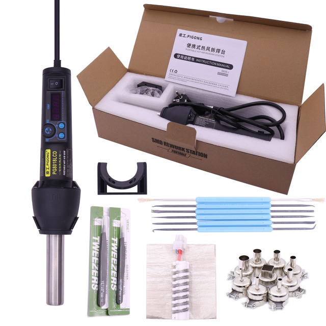 PG8018LCD  650W LCD Adjustable Electronic Heat Hot Air Gun Desoldering Soldering Station IC SMD BGA + Nozzle 8858 650W