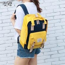 Купить с кэшбэком Han edition mommy waterproof backpack institute wind computer bags, travel bags bag men and women students