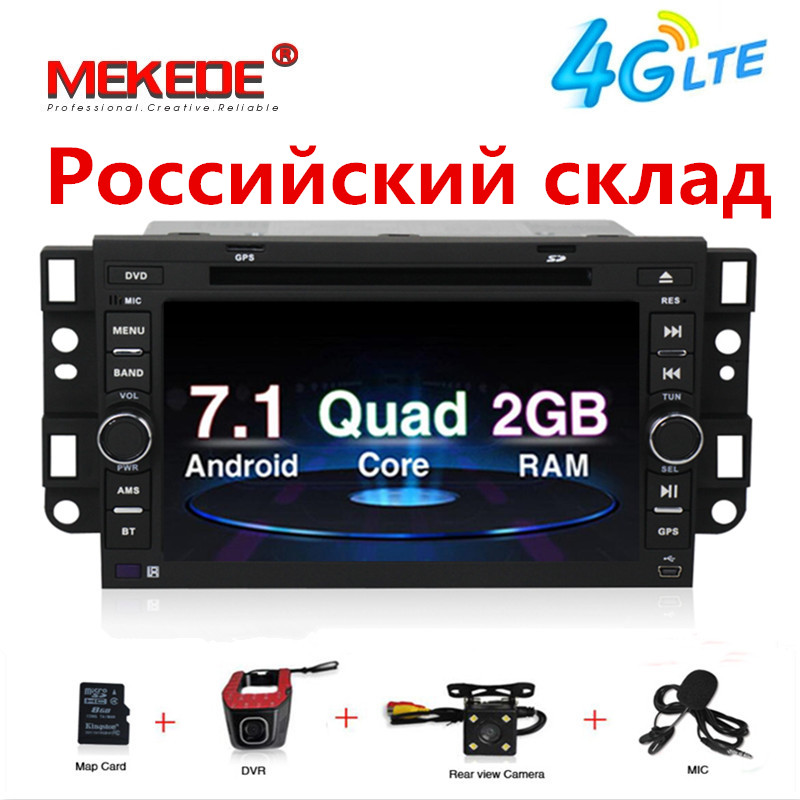 In stock Android 7.1 Car dvd multimedia radio for Chevrolet Aveo Epica Captiva Spark Tosca Kalos GPS Navigator RDS free MAP MIC-in Car Multimedia Player from Automobiles & Motorcycles