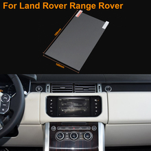 Car Styling 8 Inch GPS Navigation Screen Steel Protective Film For Land Rover Range Rover Control of LCD Screen Car Sticker