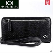 KADILER 2017 new hot free shipping real Python leather men bag business leisure travelers Long wallet zipper day clutches