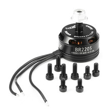 Universal Racing 2205 Brushless Motors Set