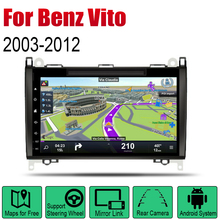 Android Car DVD GPS Navi For Mercedes Benz Vito 2003~2012 NTG player Navigation WiFi Bluetooth Mulitmedia system audio stereo EQ 3 5mm aux cable audio adapter for benz mercedes comand aps ntg audio 20 30 50