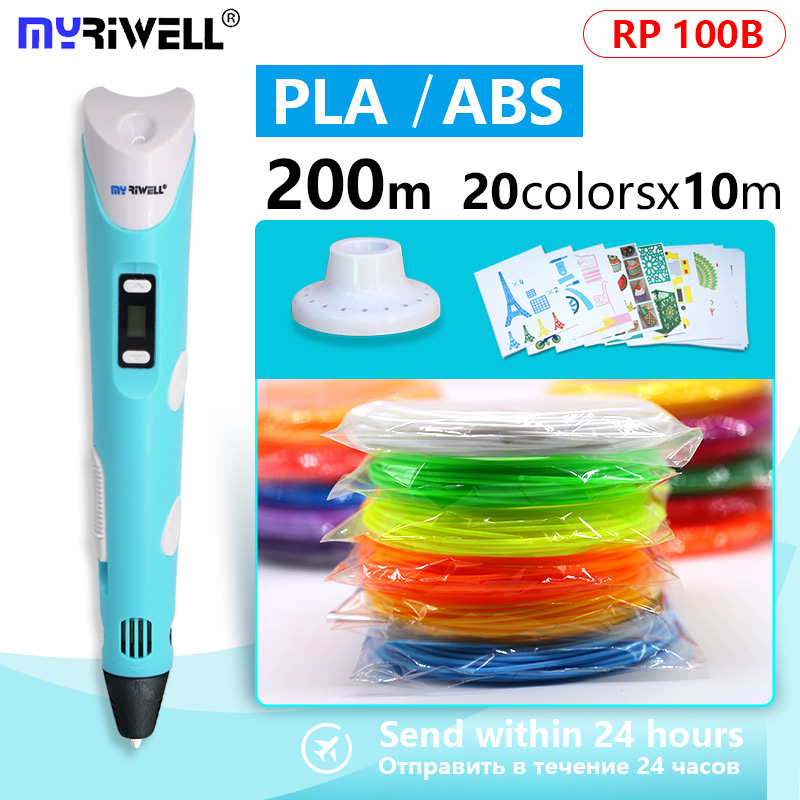 myriwell 3D PEN 3d printing pen with display screen kids birthday presentfree 200M ABS/PLA filament Send within 24 hours