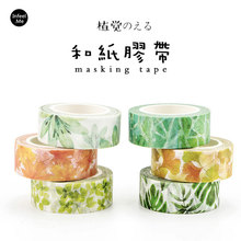 I Green plants series 5mm X 7m washi tape children DIY Diary decora masking stationery scrapbooking tool