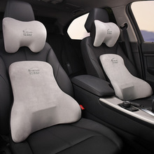 Icaroom Car waist cushion memory cotton car back pillow suit seat four seasons