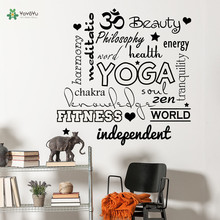 YOYOYU Wall Decal Vinyl Art Removeable Home Decor Sticker Quote Yoga Studio Poster Sport Gym Interior YO262