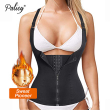 Palicy Women Shapers Neoprene Body Shaper Slimming Waist Trainer Corset for Weight Loss Sauna  Hot Sweat Trimmer Vest Shape Wear