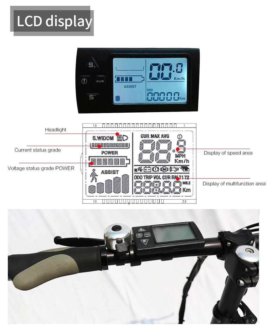 electric-bike_02