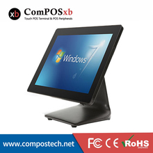 Free Shipping 15 Inch Full Flat Pure Screen All In One PC With 15 Inch Resistive Touch Screen For Restaurant