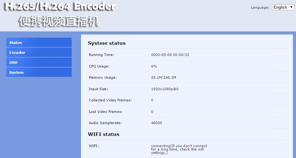 U8Vision H.265 HEVC MPEG-4 AVC / H.264 HDMI video koder HDMI - Kućni audio i video - Foto 2