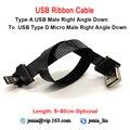 5-80 см дополнительный FPV usb type A Супер Плоский гибкий FPC зарядный кабель 90 градусов usb type D Micro ленточный usb-кабель