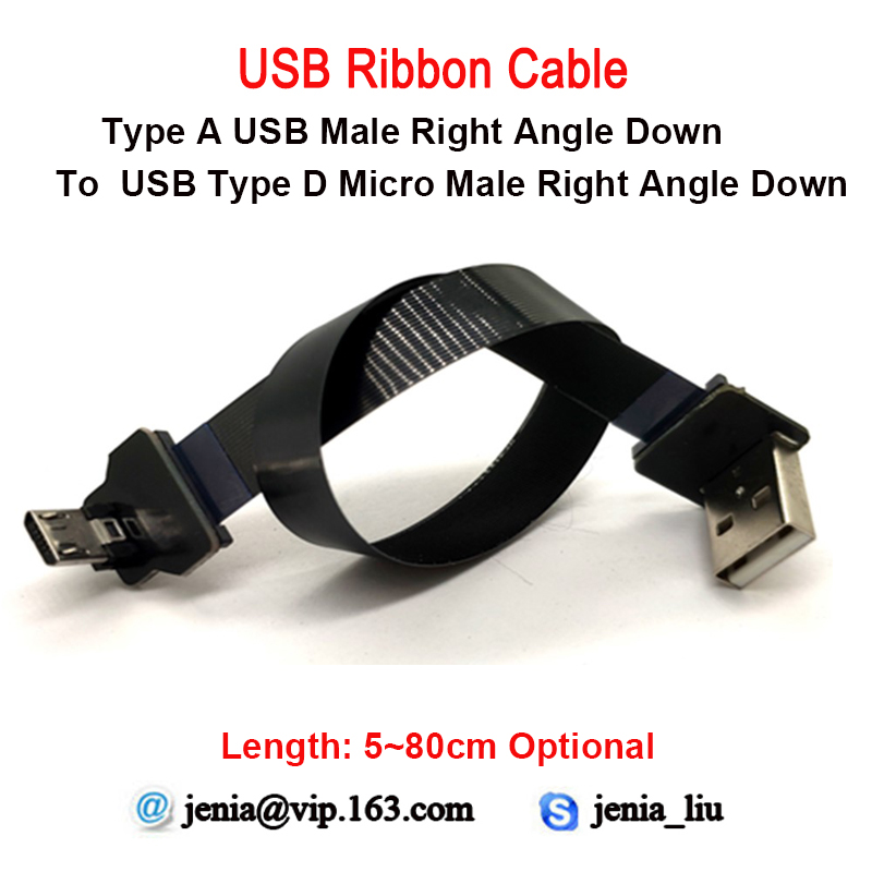 5 - 80 Cm Optional FPV USB Type A Super Flat Flexible FPC Charging Cable 90 Degree USB Type D Micro USB Ribbon Cable