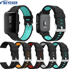 Silicone Strap Bracelet For Huami Amazfit Bip Strap Watch Band 20mm For Garmin Forerunner 645 Vivoactive 3 wristband for gear s2
