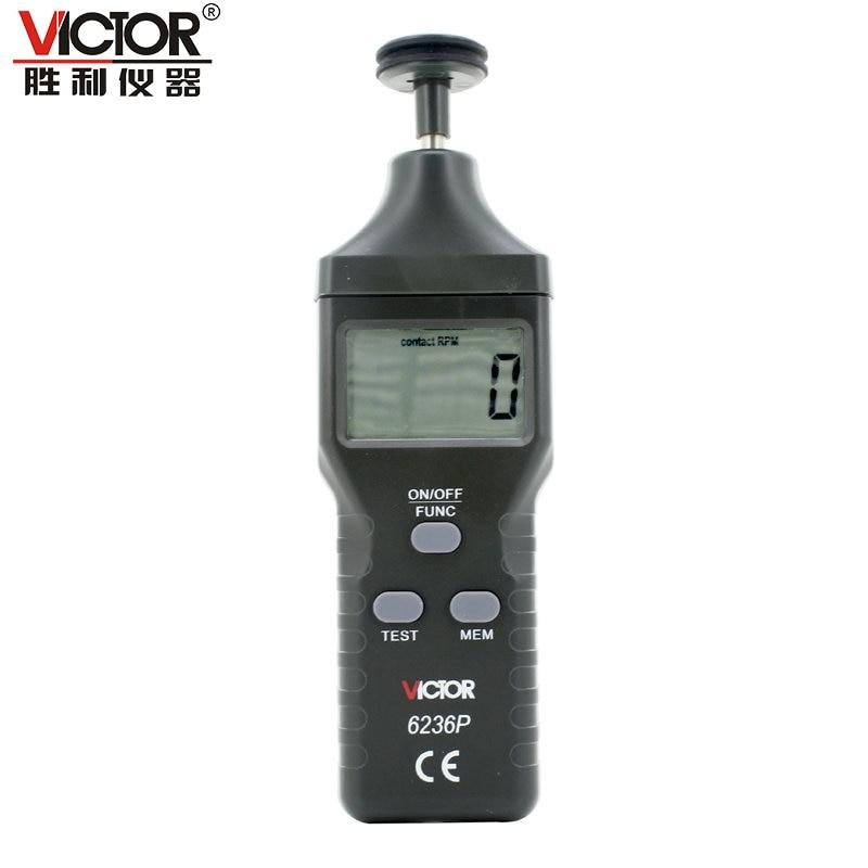 все цены на VICTOR VC6236P Digital Laser non-contact tachometer photoelectric Tachometer 5 digits large screen LCD display онлайн