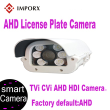 IMPORX AHD Professional 2.0MP 1080P Waterproof IP66 Car Plate Number License Recognition LPR Camera For Highway Parking Entrance