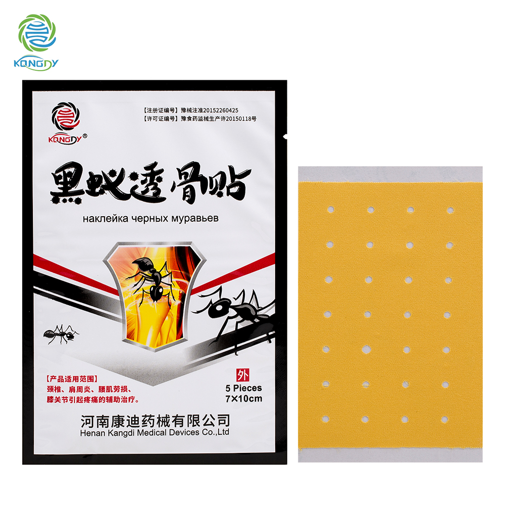 15 Pieces/3 Bags KONGDY Tiger Balm Joint Pain Patch Chinese Medicine Neck Back Body Pain Relaxation Pain Plaster Pain Killer