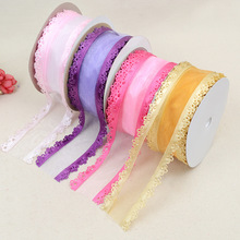 Ribbon 5cm*20 Yards Grosgrain Belt Clothing Accessories Material Polyester Embossed Cake Box Gift Packaging
