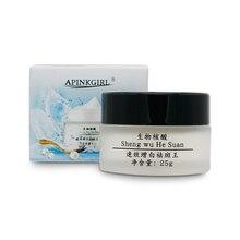 APINKGIRL 5PCS/lot Whitening Anti Freckle Cream 25g Remove Melasma Acne Spots Pigment Melanin Dark Removal Face Care