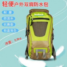 Thought Outdoors Backpack Men And Women Outdoor Waterproof Light Backpack Large Capacity Cycling Mountaineering Bag A5221
