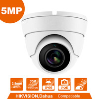5MP HD IP camera Cheap price High Quality H.265 IP66 Security Dome Camera Surveillance webcam Compatible hik vision