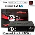 Mini TV box IPS2 con 1 año/12 Meses de validez de prueba gratuita 1000 + canales SKY REINO UNIDO España Italia IP-S2 receptor DVB-S2 Smart TV Caja