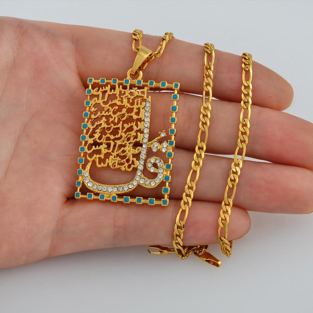 Image 2 - Anniyo Allah Shahada Pendant Necklaces for Women/Men,Koran Arabic  Jewelry Muslim Middle East Gold Color Alcoran #004601necklaces for  womenpendant necklacearabic jewelry