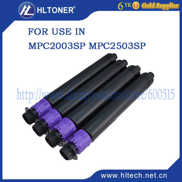 MPC2003 MPC2503 copier toner cartridge Compatible RICOH Aficio MP C2003 MP C2503 MP K/M/C/Y 4pcs/set