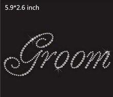 2pc lot Groom designs iron on transfer hot fix rhinestone motif rhinestones  fix iron on c699b4587360
