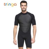 097af145a Men S Wetsuit 2mm Short Sleeve Neoprene Wetsuit Men Summer Swimming Scuba  Diving Suit Triathlon One