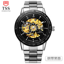 TSS men top automatic mechanical watches sapphire hollow watch men steel fashion business waterproof male table