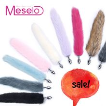 Meselo 10 สี Fox Tail Anal Plug, สแตน(China)