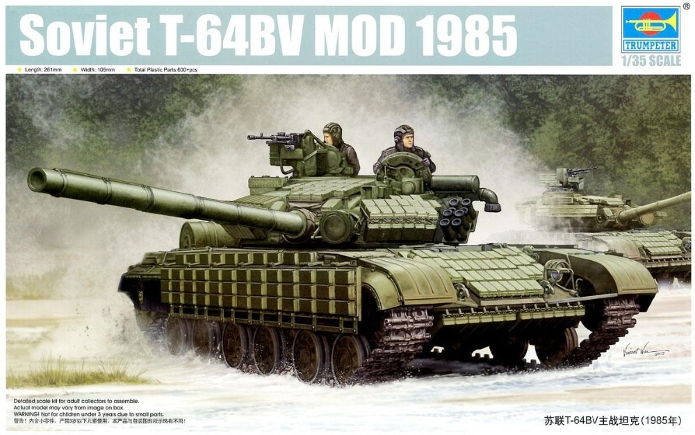 <font><b>Trumpet</b></font> 05522 <font><b>1:35</b></font> Russian T-64BV Main Battle Tank 1985 Assembly Model Building Kits Toy image