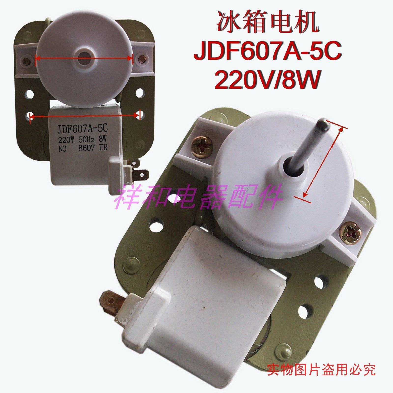 Refrigerator parts super thin refrigerator fan motor refrigerator cooling motor JDF607A-5C cooling fan motor refrigetor motor freezer parts motor is3215eab