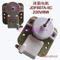 Refrigerator Parts Super Thin Refrigerator Fan Motor Refrigerator Cooling Motor JDF607A 5C