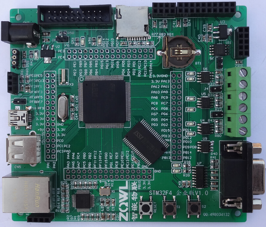 STM32F407 Development Board (Enterprise Edition) Wifi/ /sdio Internet Of Things /RC522/W5500