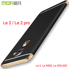 Le эко Le 2 чехол твердый переплет LeEco Le 2 PRO X20 x 25 принципиально de Lujo LeTV LE2 X620 задней обложки 64 ГБ LeTV 2pro X520 carcasas САППУ