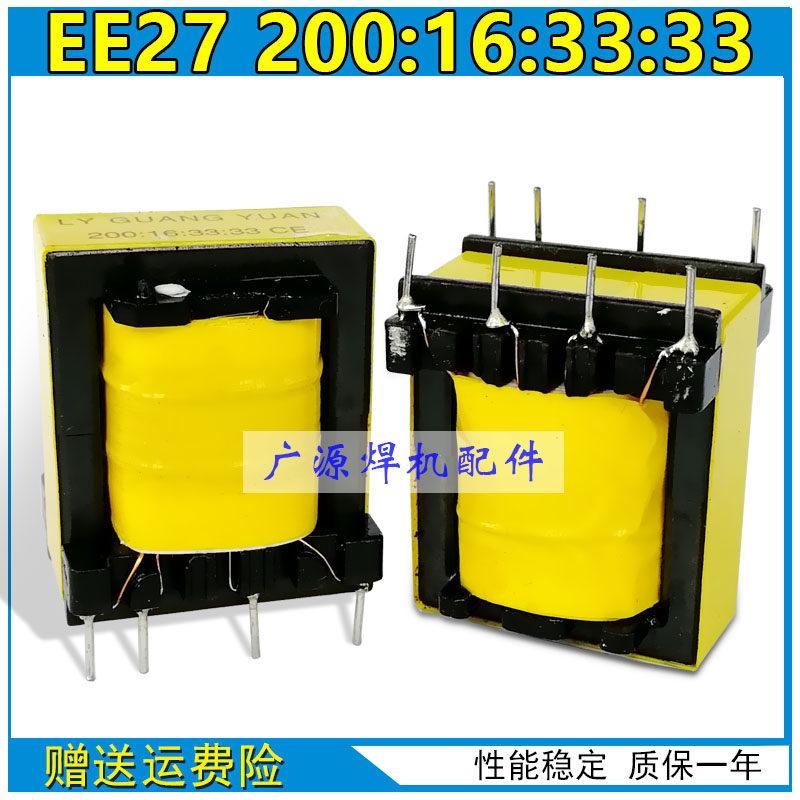 2pcs Transformer Ee27 200:16:33:33 for Auxiliary High Frequency Switching Power Supply of Inverter Welding Machine2pcs Transformer Ee27 200:16:33:33 for Auxiliary High Frequency Switching Power Supply of Inverter Welding Machine