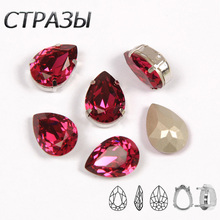 4320 Pear Drop Strass Sew on Rhinestone Teardrop With Gold Silver Claw K9 Crystal Glass Fuchsia Rhinestones for Clothing