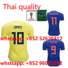 2018 2019 Colombia home away shirt 18 19 camisetas shirt survetement World  Cup man shirt( cb67586ca
