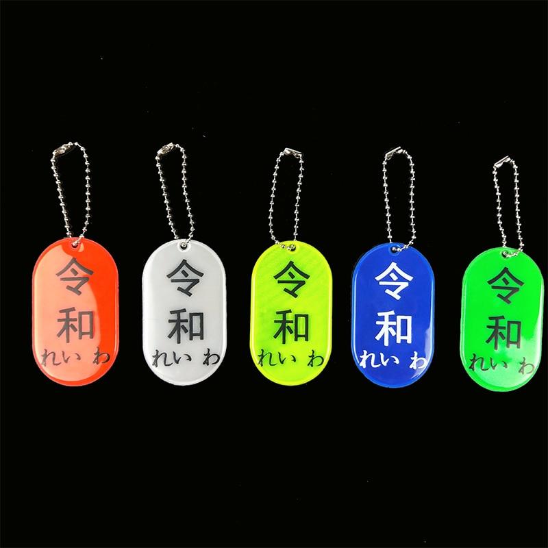 New Reiwa Japanese Pendant Name New Emperor Beautiful Harmony Reflective Keychains Bag Charm  Pendant For Traffic Safety Use