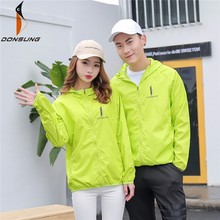 DONSUNG Supper Light Waterproof Full Sleeve Cycling Jersey Windproof MTB Bike Windcoat Hiking Jacket Compressed Sports Clothes