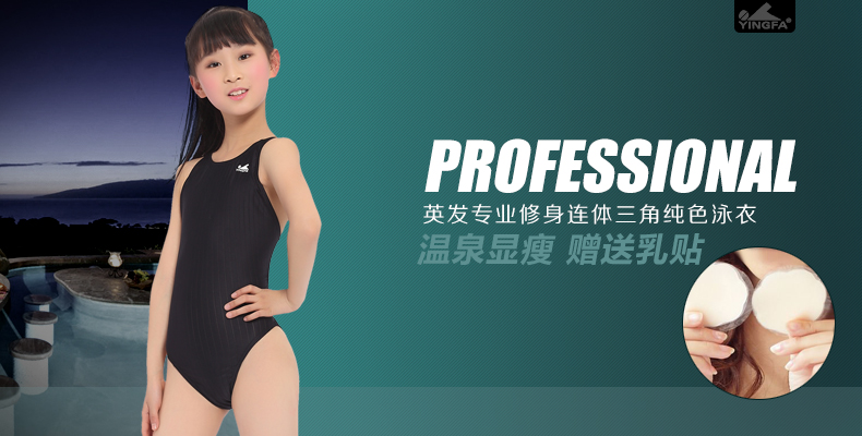 ФОТО Professional Top quality Slim One-Piece swimsuit Training competition Swimwear for girls