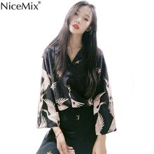 NiceMix High quality suit female 2019 summer new style temperament long-sleeved shirt + high waist wide leg pants fashion two-pi(China)