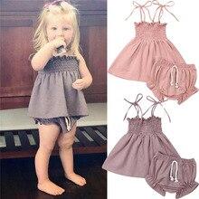 Новые милые комплекты одежды для маленьких девочек 0-24 мес., майка на шнуровке без рукавов, эластичные шорты, хлопковые комплекты из 2 предметов для маленьких девочек