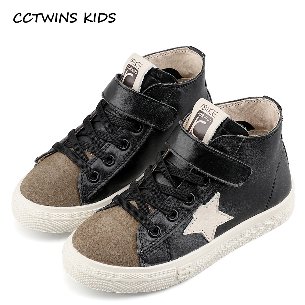 CCTWINS KIDS 2017 Kid Boy Brand Genuine Leather Beige Shoe ...