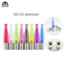 2pcs GS H2 electronic cigarette atomizer dual coils no wick rainbow color low resistance dual heating atomizer e cigarette