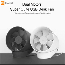 Original Xiaomi VH Mini Desktop Fan Portable Ventiladors USB Mijia Fan Ultra Quiet Smart Touch Control Cooler Dual Motor Drivers